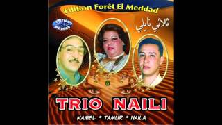 getlinkyoutube.com-EDITION FORET MEDDAD TRIO NAILI TAIRI LAKHDAR