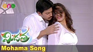 getlinkyoutube.com-Mohama Song - Midatha Movie - Namitha | Srikanth