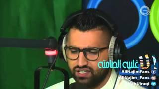 getlinkyoutube.com-علي نجم - قررت اقعد بروحي - الاغلبيه الصامته 21-02-2016