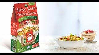 Spicy Salad (Politiki) - Pnoe Greek Foods SA