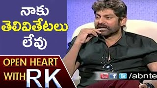 Hero Jagapathi Babu Over His Strength And Weakness | Open Heart With RK | ABN Telugu