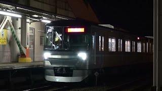 getlinkyoutube.com-【日比谷線新型車両 南栗橋へ】東京メトロ13000系13102F 北春日部