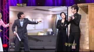getlinkyoutube.com-개그투나잇 끝장드라마(6회)