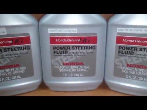 Масло для ГУР Honda Power Steering Fluid (Honda PSF). Обзор.