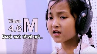 getlinkyoutube.com-Timle Bato Fereu Are...Kid Version 7 Years Old -Latest Song By Jigme Chhyokee Ghising Full HD