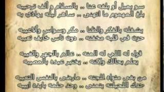 getlinkyoutube.com-ريض يالطارش يالمعنا