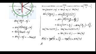 getlinkyoutube.com-الفرض الاول للفصل الثاني في الرياضيات للاولى ثانوي رقم 3