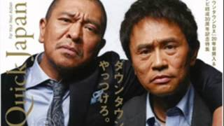 getlinkyoutube.com-浜田の図太さに助けられた 「こいつはバケモン」