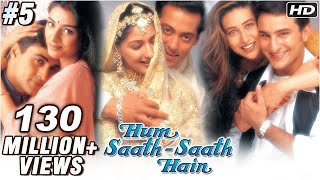 getlinkyoutube.com-Hum Saath Saath Hain - 5/16 - Bollywood Movie - Salman Khan, Saif Ali Khan & Karishma Kapoor