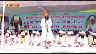 getlinkyoutube.com-26 May Jathedar Baljit Singh Daduwal Ji speech at Baba Bhupinder Singh Antim Ardaas