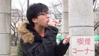 getlinkyoutube.com-専門家の方がその辺の草でもタバコが出来るか実証