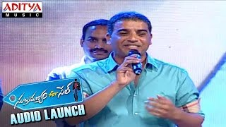 getlinkyoutube.com-Dil Raju Reveals Pawan Kalyan Movie Details At Subramanyam for Sale Audio Launch || Sai Dharam Tej