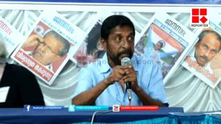 getlinkyoutube.com-Sreenivasan's controversial speech about politicians │Reporter Live