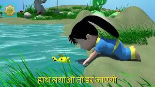 getlinkyoutube.com-Nursery Rhymes Collection In Hindi | Top 50 Hit Songs | Machli Jal ki Rani