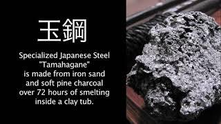 getlinkyoutube.com-Japan's most famous Katana forging artisan Kobayashi filmed by ADEYTO
