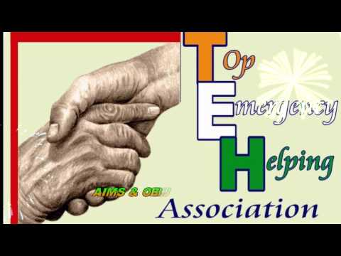 Top Emergency Helping Association Bhatkal Urdu Nazam (No-2) HD