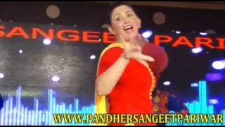 getlinkyoutube.com-Pandher Sangeet Pariwar