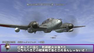 getlinkyoutube.com-艦これil-2 五十六隻目 キス島撤退作戦 4マス目 高画質版