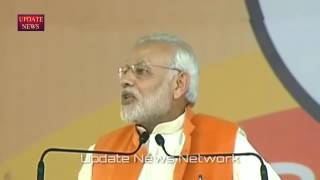 PM Modi Funny Speech Bar Bar Dekho.