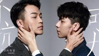 getlinkyoutube.com-ll ซับไทย ll uncontrolled love full pt.1