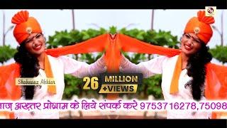 भगवा रंग एक नए अंदाज़ में/BHAGWA RANG/SHAHNAAZ AKHTAR MOB.9753716278