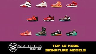 getlinkyoutube.com-WearTesters Trash Talk: Top 10 Kobe Signature Models (1-5)