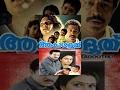 Akashadoothu   Full Malayalam Movie   Madhavi, Murali, Nedumudi Venu
