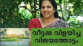 getlinkyoutube.com-Family farm - Manorama News Nattupacha
