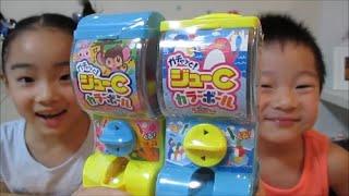 getlinkyoutube.com-ガシャポンお菓子★ ガチャッと! ジューC カラーボール/Gashapon Juicy color ball