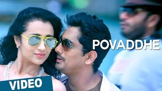 Povaddhe Video Song | Kalavathi | Siddharth | Trisha | Hansika | Hiphop Tamizha
