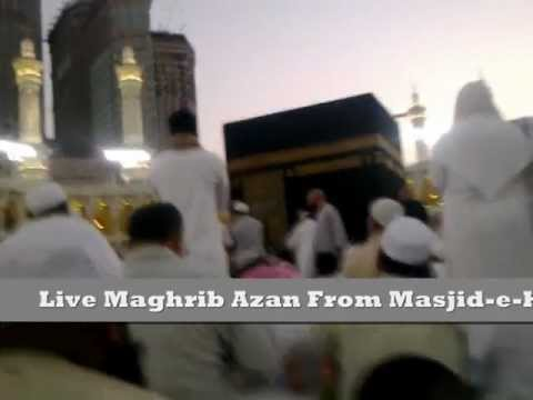 Live Azan from Masjid-E-Harm, Makkah Sharif
