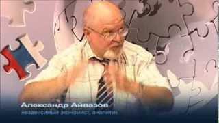 getlinkyoutube.com-Мировая экономика на волнах кризиса