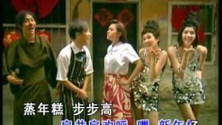 getlinkyoutube.com-Chinese New Year Song 2010 MY Astro《大日子》