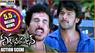 Ek Niranjan Movie | Prabhas Action Scene With Police