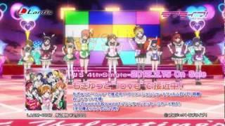"getlinkyoutube.com-【ラブライブ!】μ's 4th Single「もぎゅっと""love""で接近中!」試聴動画"