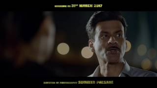 Agency Ka Agenda - Naam Shabana - Taapsee Pannu - Manoj Bajpayee