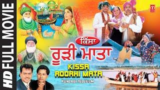 getlinkyoutube.com-Kissa Ruri Mata (Punjabi Tele Film) Peer Nigahein Wala Part 2 I Punjabi Devotional Movie