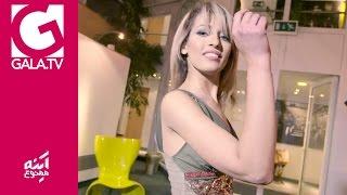 getlinkyoutube.com-Ayneh Mamnoo 2016 - Episode 8 Melina-  Gala TV / برنامه آینه ممنوع - قسمت ۸ ملینا