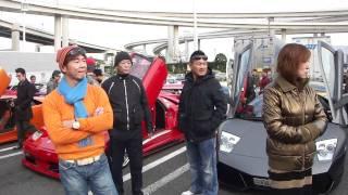 getlinkyoutube.com-関東スーパーカー☆A-team・新春大黒集会!!