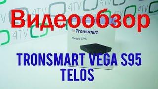 Видеообзор - Tronsmart Vega S95 Telos. S905 Amlogic - 4tv.com.ua