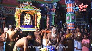 மாவிட்டபுரம் கந்தசுவாமி கோவில் கந்தசட்டி நோன்பு மூன்றாம் நாள் 30.10.2019