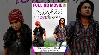 getlinkyoutube.com-Simple Aag Ond Love Story | HD Full Length Movie | Rakshith Shetty, Swetha Srivatsav