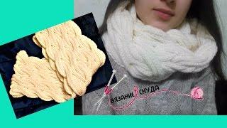 getlinkyoutube.com-Вязание спицами снуда с двухсторонним узором. Knitting pattern with double LIC.