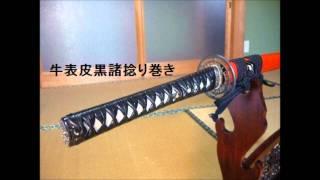 getlinkyoutube.com-柄糸巻き替え、tukaito