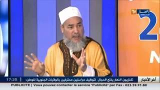 getlinkyoutube.com-الشيخ شمس الدين..التحرش الجنسي راهو داير حالة في الجزائر !!