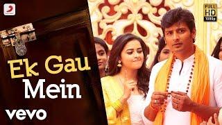 Sangili Bungili Kadhava Thorae - Ek Gau Mein Video| Jiiva, Sri Divya