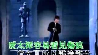 getlinkyoutube.com-Ngan con hac giay Nhac Hoa