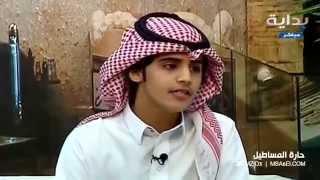 getlinkyoutube.com-خذيت الحب عبدالعزيز اليامي مع فهد الشهراني