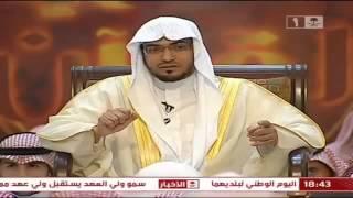 getlinkyoutube.com-من تواضع  الشيخ . رجل يعلم الشيخ المغامسي