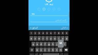 getlinkyoutube.com-للمغاربة فقط : تعبئة مجانية(INWI /Méditel/IAM) أقسم بالله أنها حقيقة أدخل و شاهد RECHARGE GRATUIT
